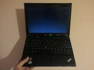 My own ThinkPad X201